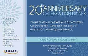 Vip Invitation Cards Invitation2013 Png