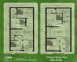 3 marla modern house plan small house plan ideas modrenplan