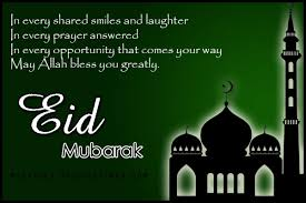 eid mubarak greetings quotes wishes messages for friends