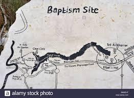 Jordan River Map Map Baptism Site Of Jesus Christ At The River Jordan Jordan Stock