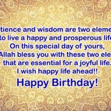Happy Birthday Wisdom Wishes 50 Islamic Birthday And Newborn Baby Wishes Messages Quotes