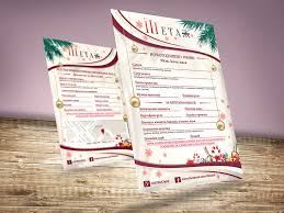 new year u0027s eve restaurant menu flyer design landisher