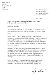 Lettre De Motivation Stage Esthéticienne 8 Lettre De Motivation U Curriculum Vitae Etudiant