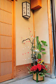New Year Decorations In Japan by Best 25 Happy New Year Japanese Ideas On Pinterest Japanese New