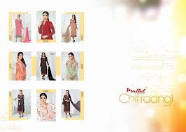 chitrangi prafful 1063 rs catalog salwar kameez suits dress