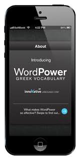 most useful greek phrases audio 101 languages free greek language apps for iphone android greekpod101