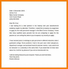 essay on photorespiration cms graduation project resume esl 9