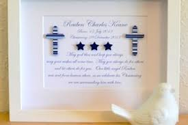 christening gifts products