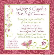 communion invitation butterfly communion invitation event damask patterned pink