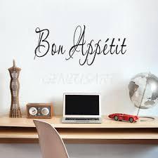 citation chambre citation bon appetit autocollant mural maison décoration chambre