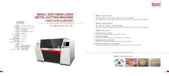 medium format fiber laser cutting machine for jewelry and watch