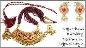 jewellery designs vijay jangid gossip stuffs