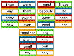 lego theme sight words bundle pre k kinder first second and