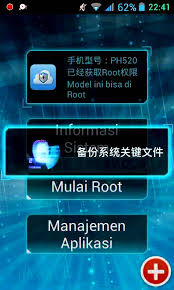 master key root apk key root master 1 3 6 for getting root acces on your