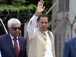 Seeking In Islamabad Ihc Rejects Nab S Plea Seeking Dismissal Of Capt Safdar S Bail