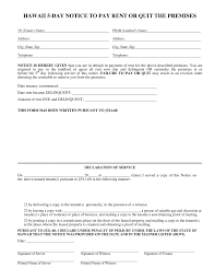 hawaii 5 day notice to quit form non payment of rent eforms
