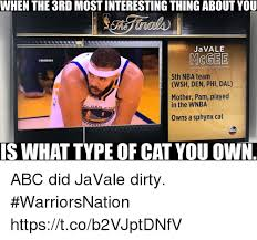 Javale Mcgee Memes - when the 3rd mostinteresting thing about you javale mcgee 5th nba