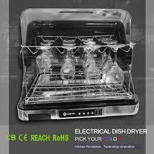 Dish Dryer Kitchen Sink Dish Rack Buy Kitchen Cabinet Dish Dryer - Kitchen sink dish rack