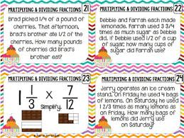 multiply and divide fractions task cards u0026 game by fun in 5th grade