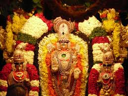 lord venkateswara pics do you know in which vessel is naivedyam offered to sri venkateswara
