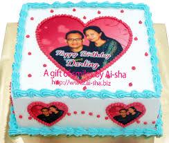edible cake images birthday cake edible image of photo aisha puchong jaya