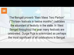 what is the festival of west bengal