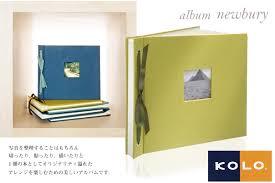 kolo photo album nagasawa stationery center rakuten global market wrapping free