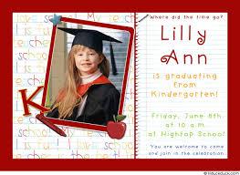 kindergarten graduation announcements kindergarten graduation photo card invitation school
