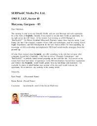 Porter Resume Sample by Cover Letter Career Change Hotel Steward Cover Letter Porter