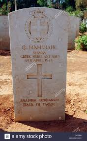 grave tombstone benghazi cyrenaica libya tombstone and grave of seaman