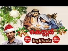 7 67 mb free malayalam christmas carol song karaoke mp3