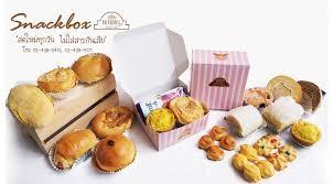 box cuisine baan kanom pang ขนมกล อง snack box