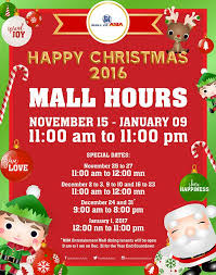 great mall hours the best 2017