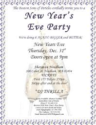 invitations for new years eve party annual boston sons of pericles new years eve party