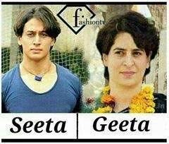 Kareena Kapoor Memes - what are the best tiger shroff memes that are out in the internet