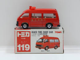 tomica toyota prius 2017 1 66 toyota hiace fire chief car made in japan tomica 119 ebay