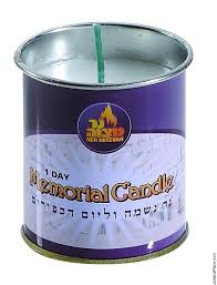 yahrzeit candle where to buy yahrzeit candle in tin cup the judaica place
