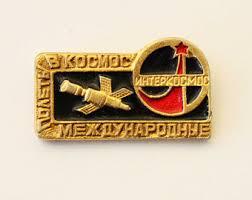 rumin u0026 popov soviet cosmonauts astronauts badge pin soviet