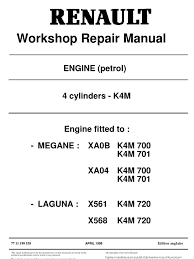 workshop repair manual piston distributor