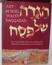 artscroll children s haggadah judaica scroll youth haggadah passover pesach seder