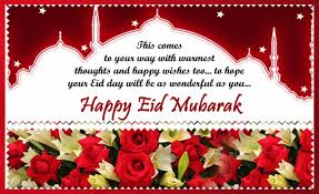 advance bakra eid mubarak sms messages and quotes in arabic