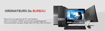 vendre ordinateur de bureau ordinateur de bureau vente ordinateur pc de bureau en tunisie