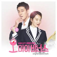 my watch oh my general chinese drama 2017 episode 1 eng sub