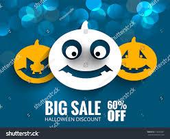 print spirit halloween coupons vector spooky horror background halloween festival stock vector