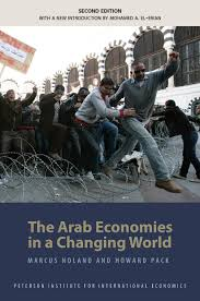 the arab economies in a changing world second edition piie