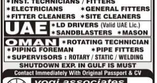 electrical engineering jobs in dubai companies contacts shutdown archives