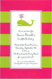 Funny Christmas Party - luxury haskovome holiday christmas party invitations wording