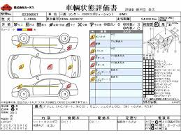 mitsubishi lancer drawing 1992 mt mitsubishi lancer e cd9a for sale carpaydiem