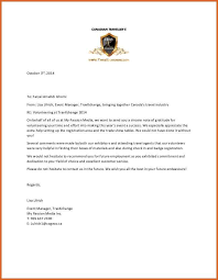 volunteer thank you letter resume name