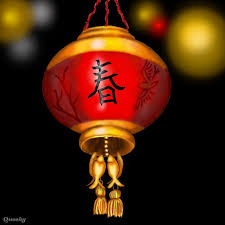 lunar new year lanterns new year lantern a ornamental speedpaint drawing by